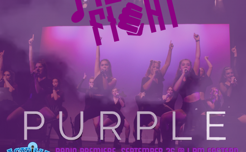 Premiere of Purple Reign