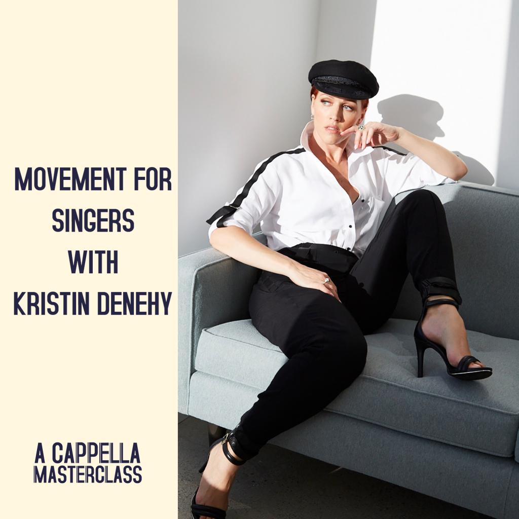 ACM - Kristin Denehy
